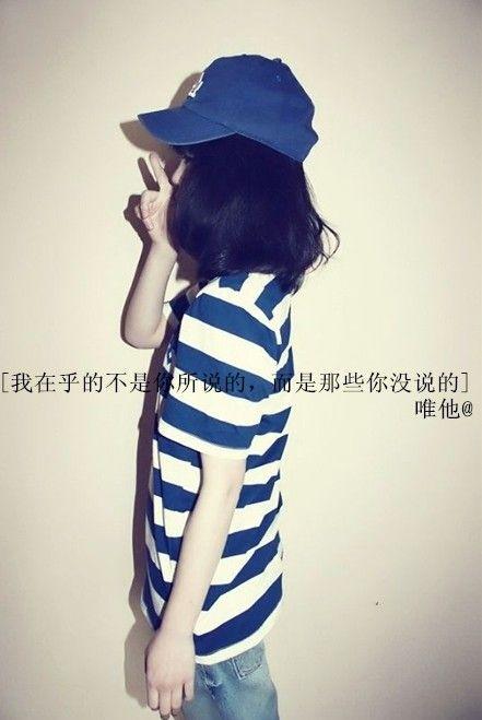 可爱 超拽 非主流 qq女生带字头像图片
