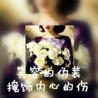 2016女生头像_小清新唯美女生微信头像2016最新版女生头像